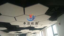 珠光白 降噪吸音板 吸声吊顶板 岩棉降噪吸音板 垂片吸声板