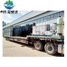 污水处理 地埋一体化污水处理设备 成套废水处理设备