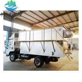 工厂机油废水处理设备 溶气气浮机 气浮除油池 污水预处理设备
