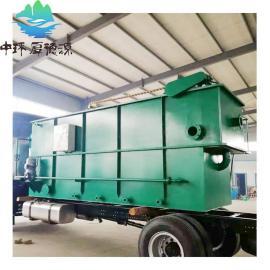 污水处理设备 溶器气浮机 平流式气浮机 小型气浮设备