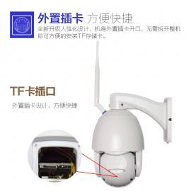 wifi监控器生产公司 旋转摄像头工厂 球型监控摄像头