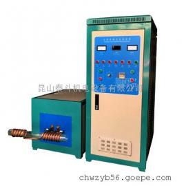 DIH-160KW铜棒透热高频加热炉