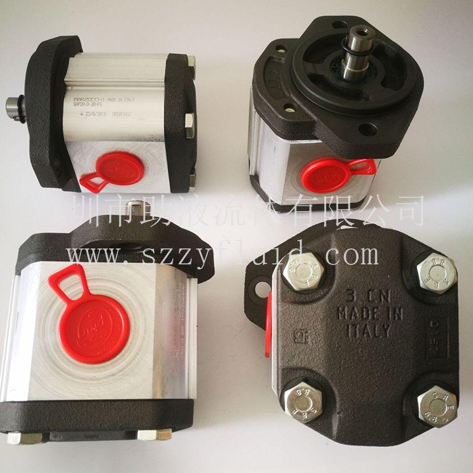 原装进口意大利MARZOCCHI马祖奇齿轮泵垃圾车用GHP2A-D-20-FG