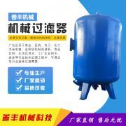 不锈钢机械过滤器多介质过滤器(双层滤料) 水处理设备