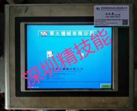 贝加莱触摸屏维修,4pp120.1043-31维修