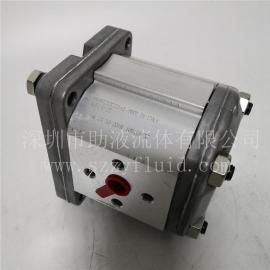 意大利Marzocchi马祖奇耐磨高压液压齿轮泵ALP1-R-16-E1