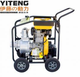 伊藤动力3寸便携式柴油机抽水泵YT30DPE-2