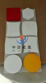 玻纤吸音板 降噪隔声板 岩棉玻纤吸声板 吊顶吸音板 降噪隔声板