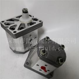 意大利Marzocchi马祖奇耐磨高压液压齿轮泵ALP3-S-66-C0