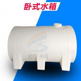 �L塑�P式化工��罐 pe�P式水箱