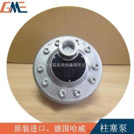 德��HAWE哈威R 9.8-9.8-9.8-9.8A柱塞泵