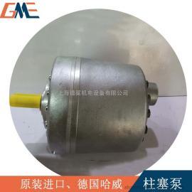 Hawe哈威R9,8-9,8-9,8-9,8A柱塞泵-水泥�S�S�