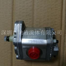 意大利Marzocchi马祖奇耐磨高压齿轮泵0.5D1.00
