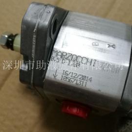 意大利Marzocchi马祖奇耐磨高压齿轮泵0.5 D-1.00