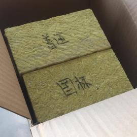 容重150kg 国标外墙岩棉保温板 TR15