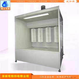 涂装粉末滤芯除尘柜 喷粉粉料收尘柜 粉体回收除尘器治理设计