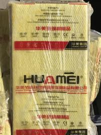 华美48kg-超细离心玻璃棉板