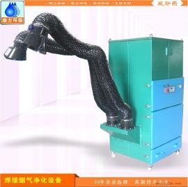 焊接烟气净化器 防爆型高效焊接烟气过滤净化设备方案设计定制