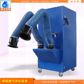 中央焊接烟气处理设备 锡焊氩弧焊烟尘净化设备平定制生产