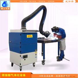 焊烟净化器 激光焊接切割烟尘过滤器 移动式焊烟气净化机