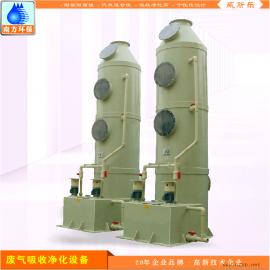 酸雾净化装置 金属表面处理酸碱废气中和吸收塔设备方案设计