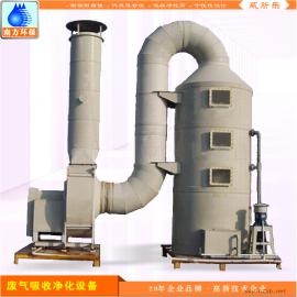 酸碱雾废气处理塔 工业废气洗涤填料塔 湿式除尘塔工程设计