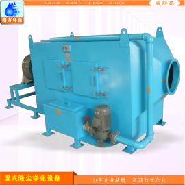 卧式废气喷淋净化塔 有机异味废气吸收净化设备方案设计定制