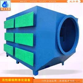 工业有机废气活性碳吸附塔 喷漆烤漆废气净化设备净化率高