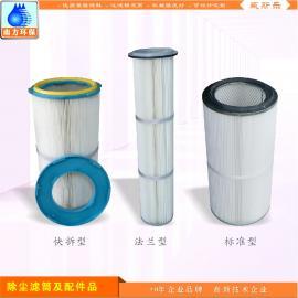 喷粉除尘器专用滤芯滤筒|粉尘回收器 空气过滤器定制生产