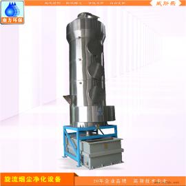 旋流板烟尘净化塔 压铸机中央熔炉烟气处理不锈钢设备设计