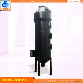 水膜除尘塔 不锈钢湿法除尘器 工业废气洗涤塔设备达标排放