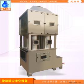 水膜消烟除尘洗涤塔 PP/PVC塑胶粉尘废气喷淋吸收设备生产厂家