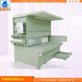 金属打磨抛光脉冲除尘柜 焊接烟气打磨吸尘作业台设计定制