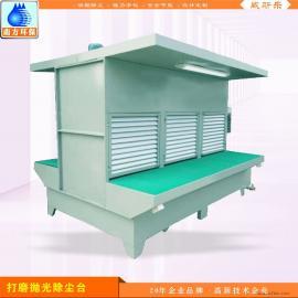 粉尘防爆型打磨除尘台 打磨抛光焊接除尘除烟设备设计定制