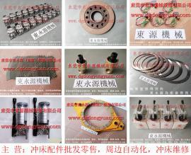 立叶 冲床电磁阀,欧特力OL-12A气动泵 找东永源