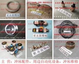 VORO 冲压机电磁阀,PC22-1P3V气动泵 找东永源