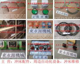 威力 �_床模高指示器,VS16-760油泵 找�|永源