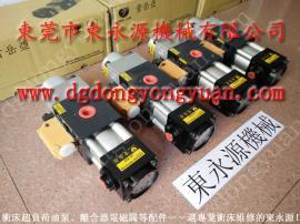 冲床变频器维修,冲床气垫式减震器 找东永源