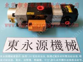 lihsingchen �_床模高指示器,�A模泵PA10 找�|永源
