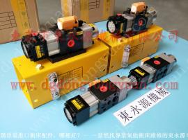 SINO 冲床气压式避震器,双联阀及记数器 找东永源