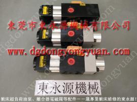 �d泰 �_床油泵�S修,上二��_床模高指示器 找�|永源