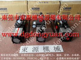 日本 冲床充气式防震脚,昭和油泵保固 找东永源