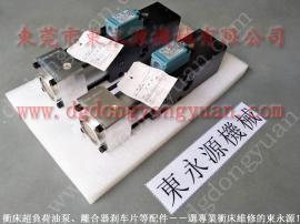 立�d� �潘赡8咧甘酒�,S-450-2R��| 找�|永源