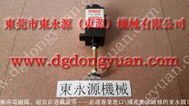 丰煜 冲床气压式避震器,油压过载保护装置 找东永源