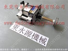 �潘赡8咧甘酒�,�C械ROSS�磁�y 找�|永源