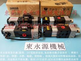 威力 冲床充气式防震脚,VA06M-760 气动泵 找东永源