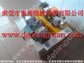 澳玛特 冲床润滑油泵,黄色减震垫铁 找东永源