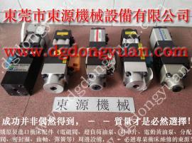 冲压机气动泵,铝制万向接头 找东永源