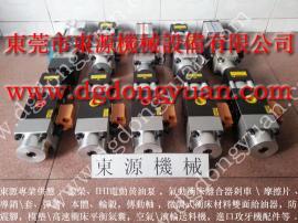 金丰冲床油泵配件,滑块维修 找东永源