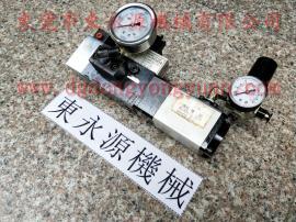 金锻 冲床充气式防震脚,保护器没压力维修 找东永源